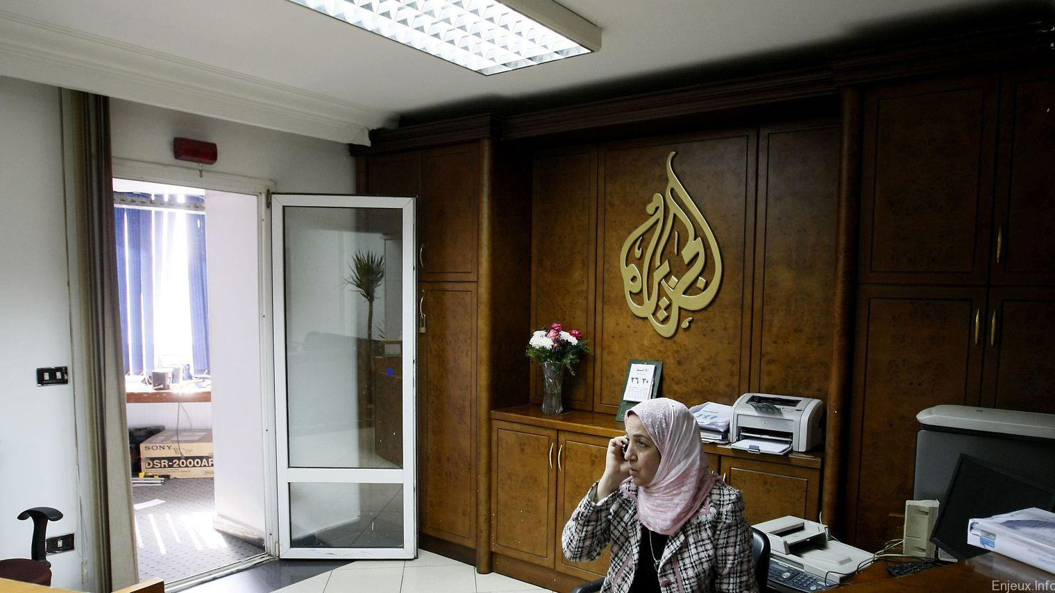 Egypte : vers un conseil de supervision des medias