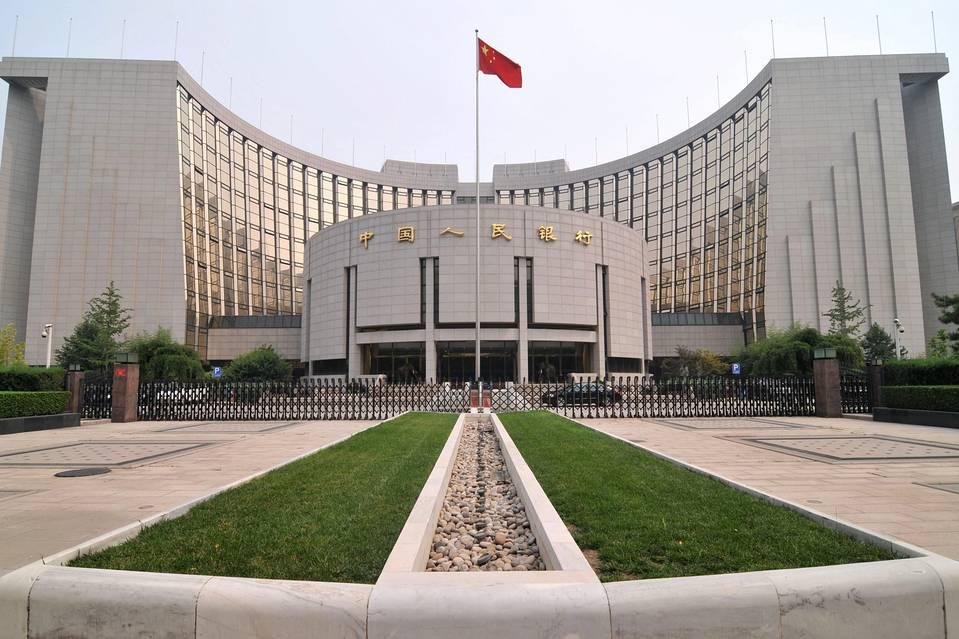 La Banque centrale de Chine augmente ses taux à court terme