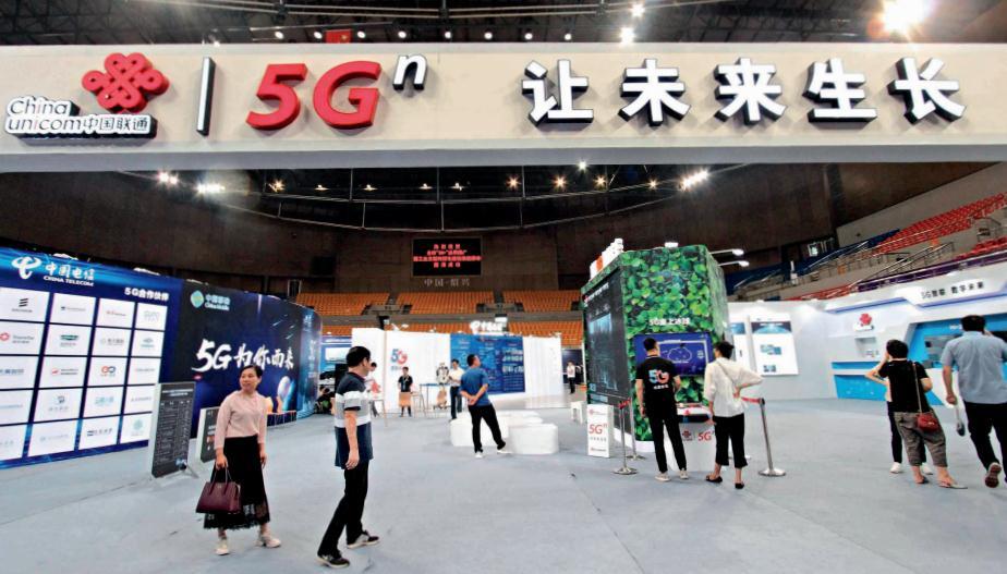 Trois opérateurs chinois lancent ce vendredi la 5G