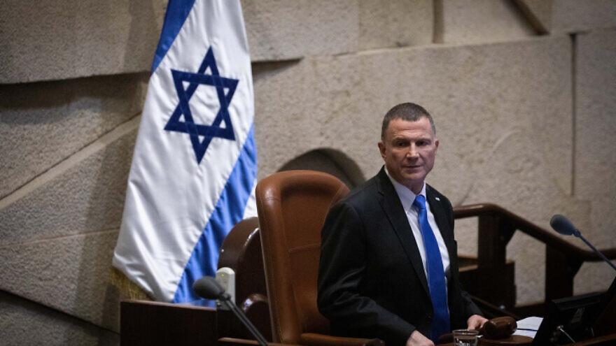 Israël: Réduction de ses émissions carbone