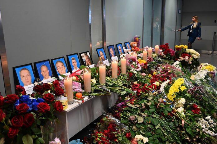 L'Iran envisage l'indemnisation des familles des victimes de l'avion urkainien abattu en début d'année