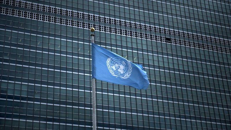 Nouveau revers pour Washington à l'ONU au sujet des sanctions internationales contre l'Iran