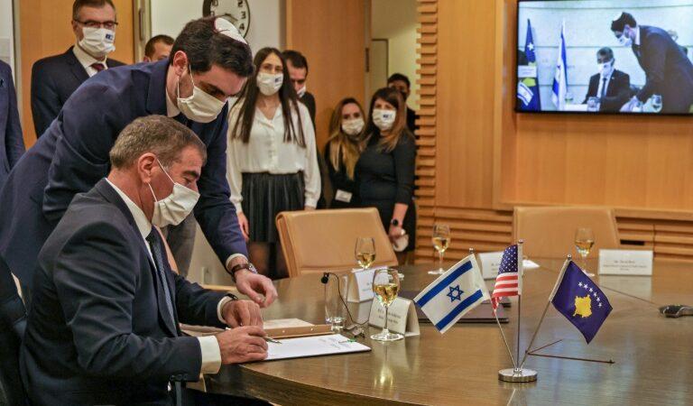 Le Kosovo: ouverture d'une ambassade à Jérusalem