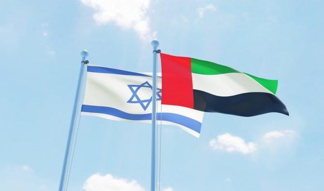 Les Emiratis comptent bientôt investir 10 MM$ dans l'économie israélienne