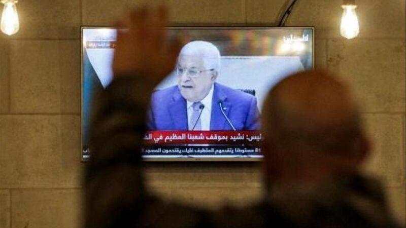 Mahmoud Abbas annonce un report des élections palestiniennes