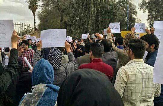 Iran: Un mort et deux blessés lors de manifestations dans l'ouest de l'Iran (Télévision d'Etat)