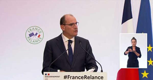 France: 25 milliards d'euros pour les énergies renouvelables