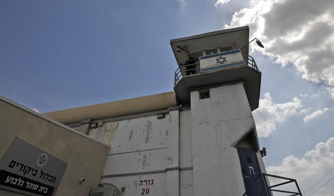 Israël: Evasion de six Palestiniens d'une prison de haute sécurité