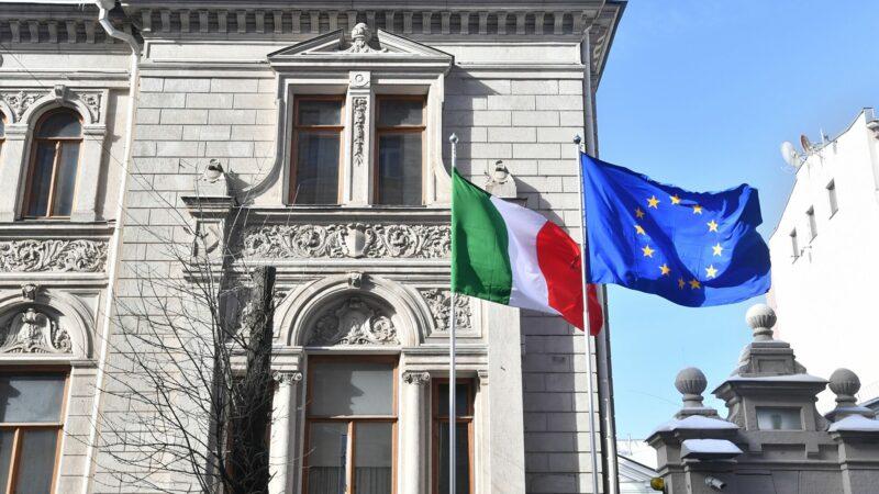 L'Italie: Réforme du procès pénal